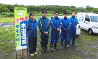北上市内で和賀川清掃活動に参加しました