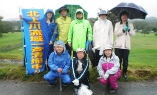 北上川河川敷の清掃活動に参加しました